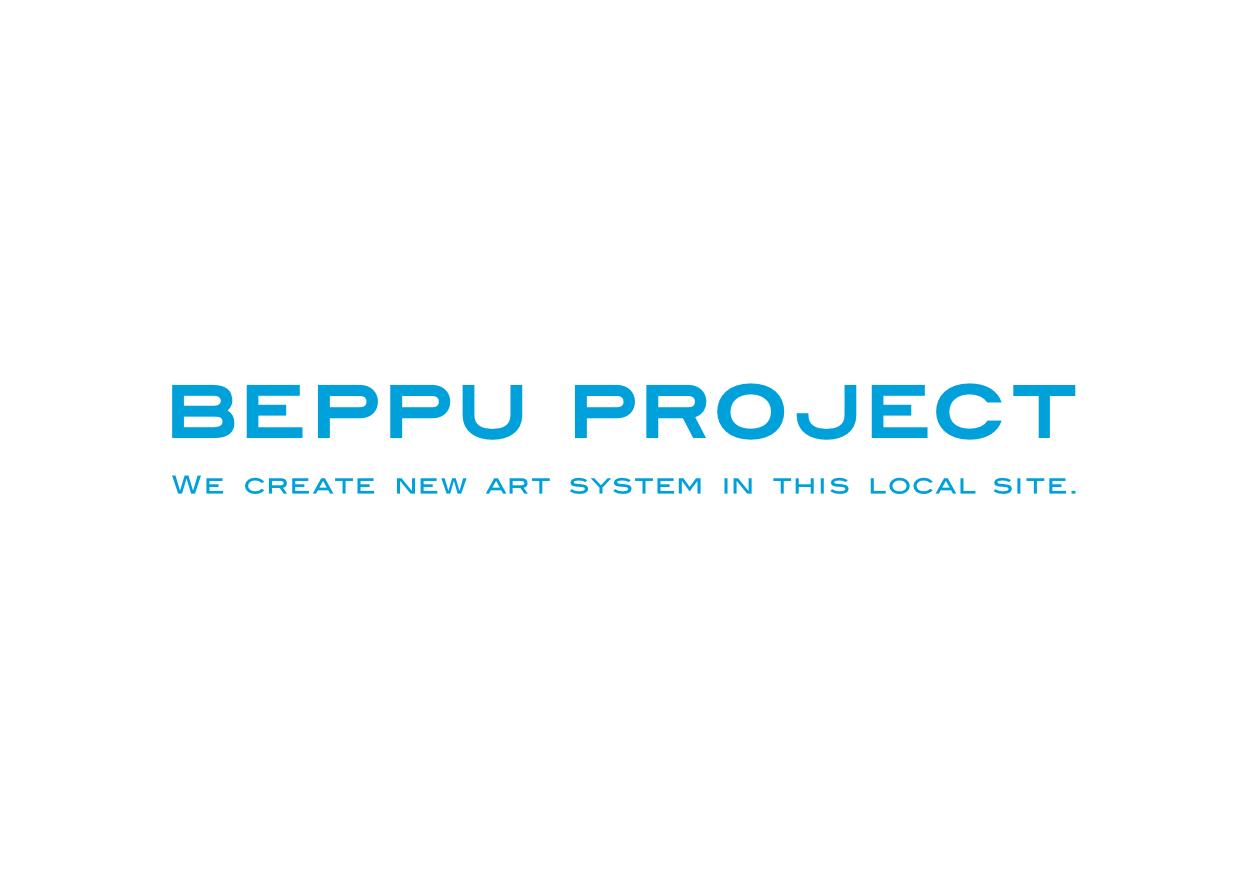 【重大発表】BEPPU PROJECT コラボ!「結婚式でアートしませんか?」
